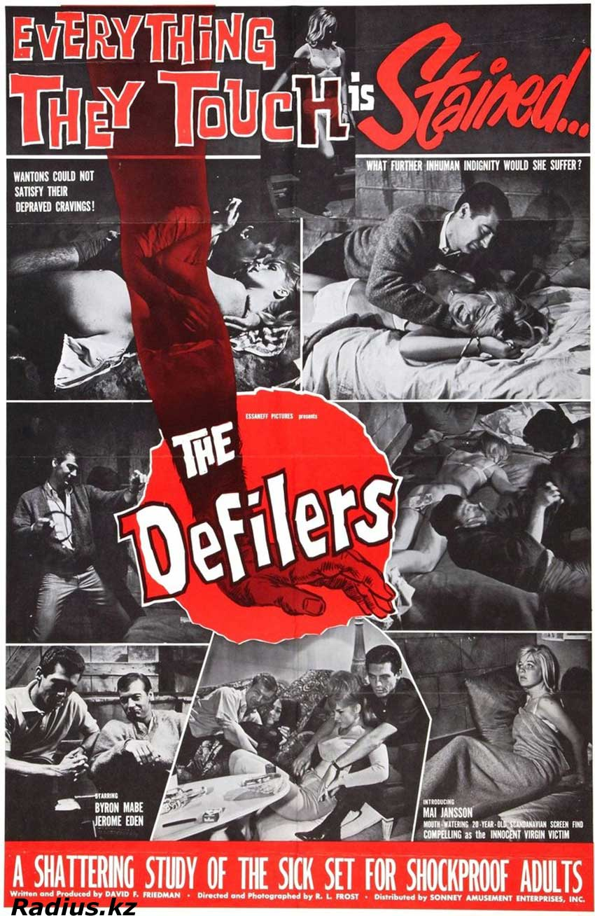 The Defilers. Everything They Touch is Stained
