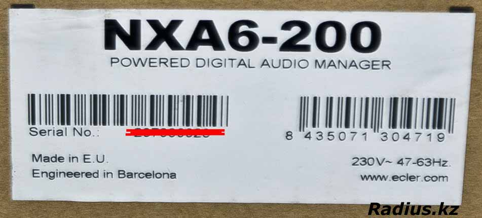 Ecler NXA6-200 описание Power Digital Audio Manager