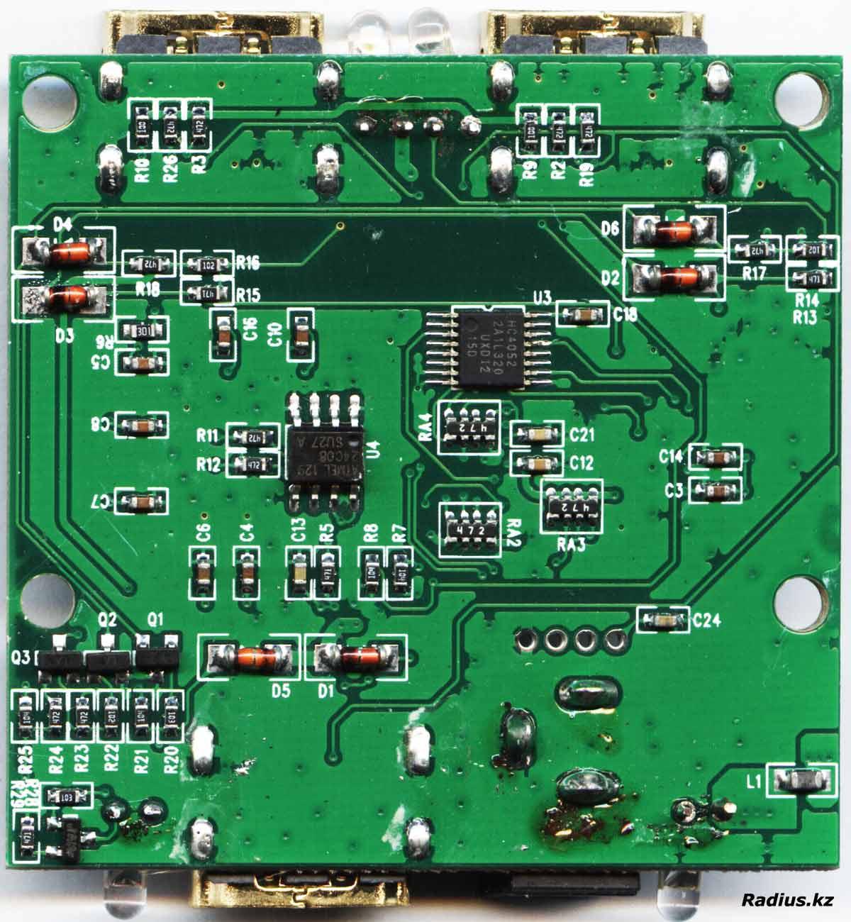 инструкция для электроника сп 11