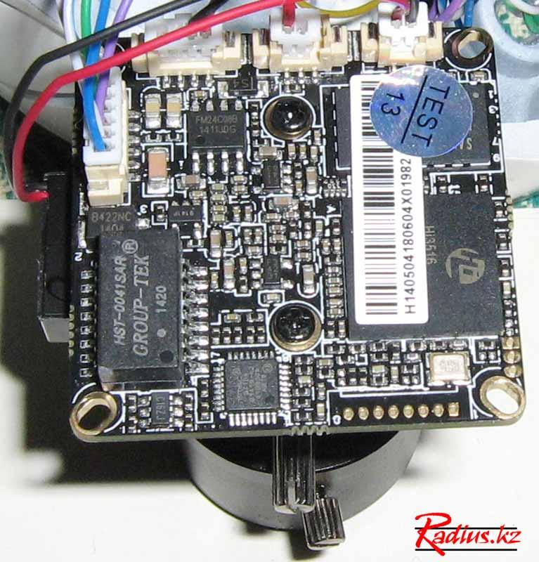 Драйвер Сетевой Контроллер На Samsung 305E5a-Soc