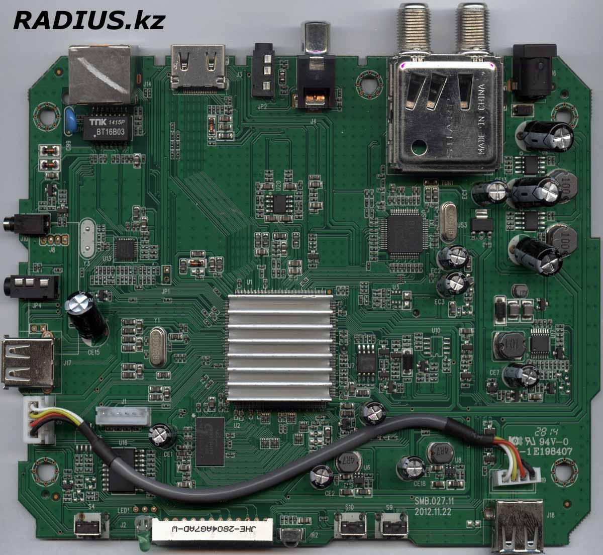 Openbox S2 Mini HD схема платы ресивера