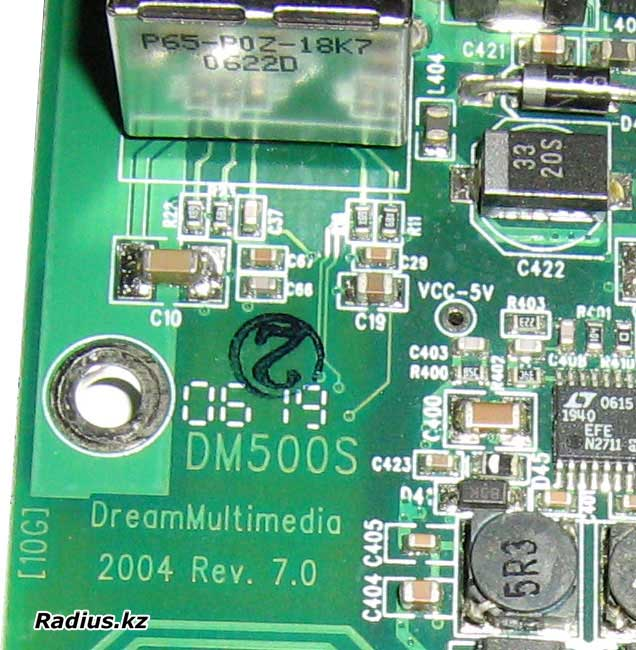 DM500S Dream Multimedia 2004 Rev.7.0