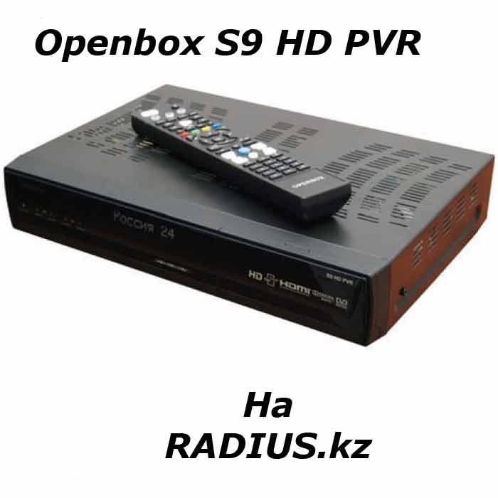 radius.kz/downloads/images/2015-10-23_101945.jpg