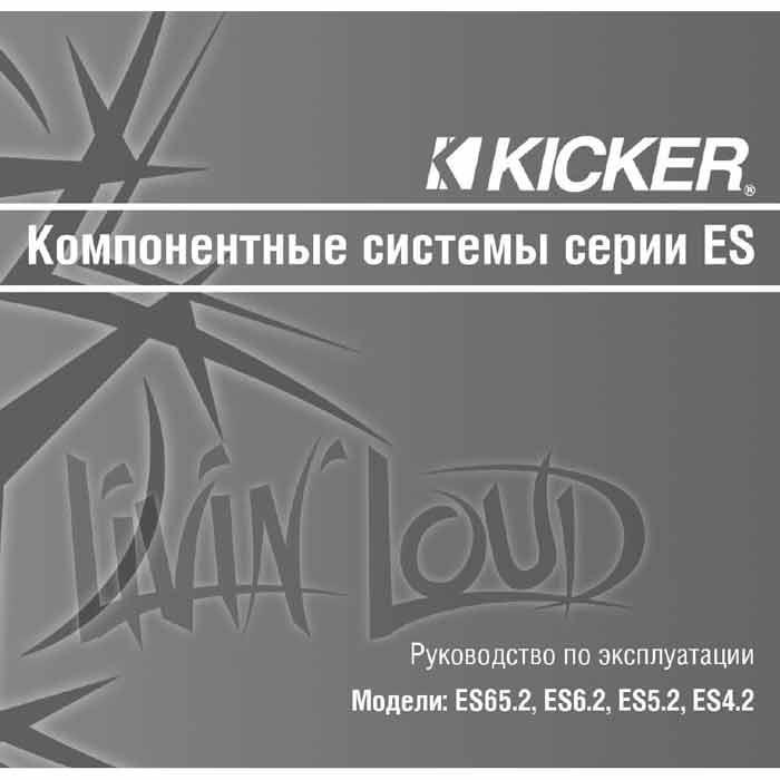 radius.kz/downloads/images/2015-10-23_113810.jpg