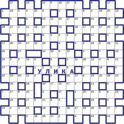 radius.kz/downloads/images/545455-fg-cvgh-ex139.jpg