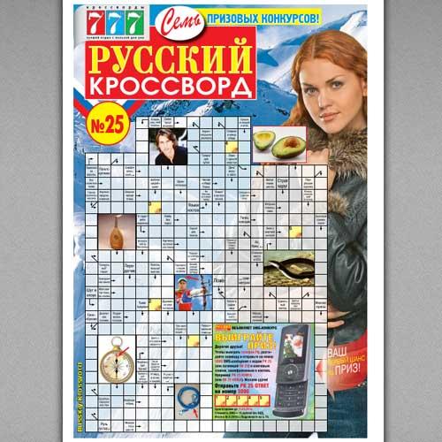 radius.kz/downloads/images/777-russ_2021-05-20_135348.jpg