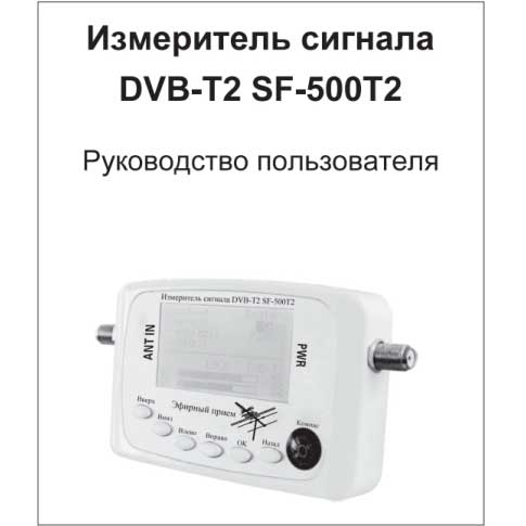 radius.kz/downloads/images/fgr5y6yfghty-2021-08-01_210331.jpg
