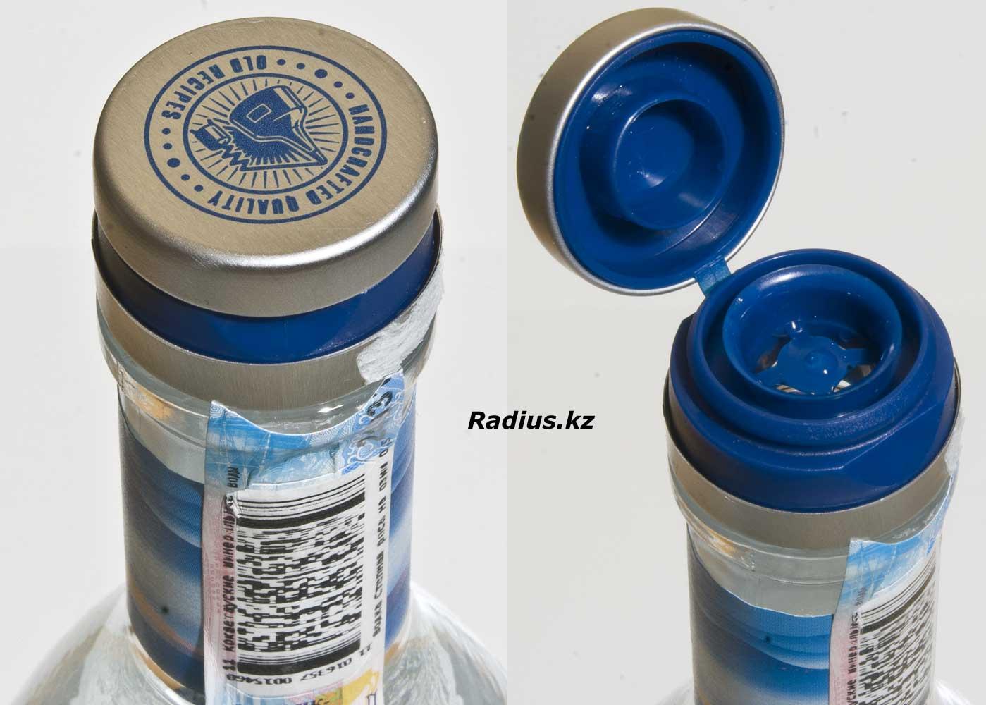 radius.kz/images/articles/stepnaya_rosa_08225.jpg