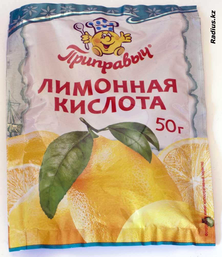 radius.kz/images/news/ya_prip_limon_kislota_ru_1x.jpg