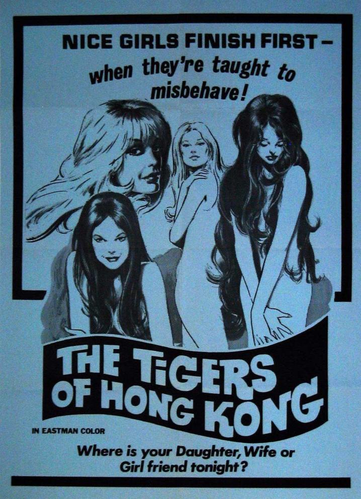 The Tigers Of Hong Kong - афиша фильма